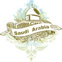 Mosque Saudi Arabia
