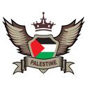 Palestine Emblem