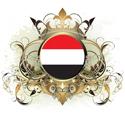 Stylish Yemen
