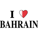 I Love Bahrain