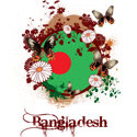 Butterfly Bangladesh