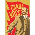 Vladimir Lenin T-shirts
