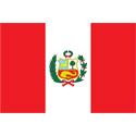 Peru T-shirt, Peru T-shirts & Gifts