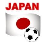 Japan 2-2010
