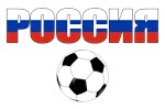 Rossiya 4-4618