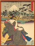 Japanese Art 14