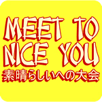 Meet To Nice You