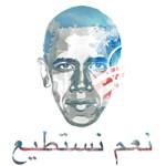 Barack Obama arabic Yes we can