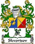 Skvortsov Family Crest, Coat of Arms