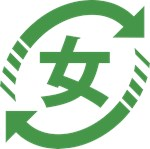 Recycle Japanese Girls | Kanji Nihongo Sign