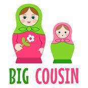 Big Cousin - Matryoshka Russian Nesting Dolls