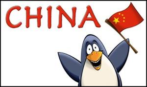 China Penguins