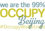 Occupy Beijing T-Shirts
