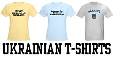 Ukrainian t-shirts