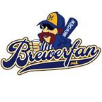 Brewerfan (Mascot)