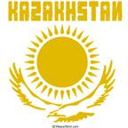 Kazakhstan Seal