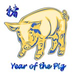 CHINESE YEAR OF PIG (A)