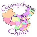Guangchang Color Map, China