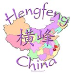 Hengfeng Color Map, China
