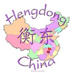 Hengdong, China