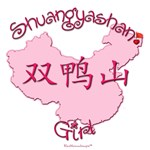 SHUANGYASHAN GIRL GIFTS