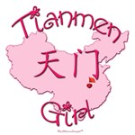 TIANMEN GIRL GIFTS