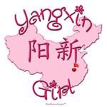 YANGXIN GIRL GIFTS