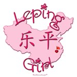 LEPING GIRL GIFTS