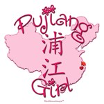 PUJIANG GIRL GIFTS...