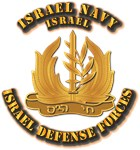 Israel - Navy Hat Badge