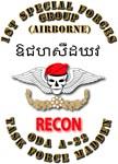 SOF - Det A22 - B Co - 1st SFG