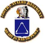 COA - 180th Cavalry Regiment