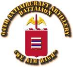 COA - 64th Antiaircraft Artillery Battalion