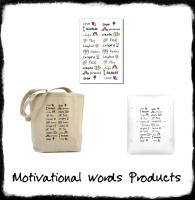 Motivational Words Products