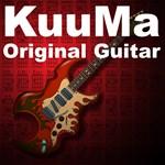 KuuMa Guitar