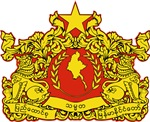 Myanmar/Burma Coat of Arms