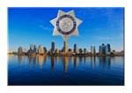 San Diego Sheriff Skyline