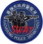 Kaohsiung Taiwan SWAT