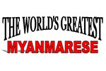 The World's Greatest Myanmarese