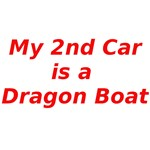 My 2nd Car is a Dragon Boat