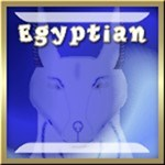 Egyptian Page
