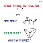 Purim Gifts