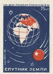 Sputnik Matchbox Label
