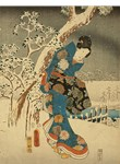 Japanese Art Geisha Girl