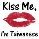 Kiss me, I'm Taiwanese