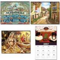 Calendars (Two Types)