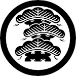 Pine (Matsu)