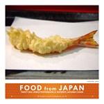 Stock Food Photography