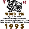 Wood Pig 1995 T-Shirt and Gifts
