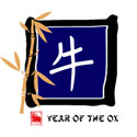 Year Of The Ox T-Shirt Gifts